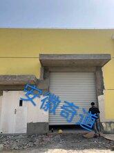 安徽卷帘门,钢质卷闸门,铝合金卷门,电动卷闸门安装图片