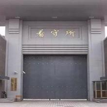 AB大门,安徽AB门厂家,AB门门禁系统,双门互锁图片