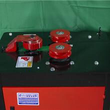 英山鋼筋切斷機專業生產企業廠家供貨圖片