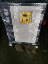 東山風冷冷水機,生產廠家質量上佳正太制冷圖片