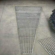 新建钢格板专业厂家欢迎您领冠金属图片