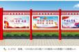 浙江廣媒最新款核心價值觀標牌現貨廠家