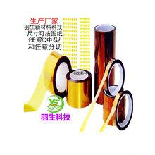 高温胶带优质防静电高温胶带双面高温胶带厂家图片