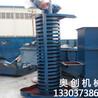 定制供应垂直振动上料机报价密封防尘振动螺旋提升机型号粉末颗粒垂直螺旋输送机厂家