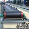 TD皮带输送机_新乡带式输送机厂家_化工行业物料输送设备长度定制