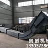 MX系列刮板輸送機高效型埋刮板輸送機價格化工糧食專用輸送機廠家定制
