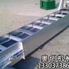 河南奥创机械定制供应硫铁矿粉埋式刮板输送机煤粉、碎煤埋式刮板输送机厂家