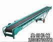 移动皮带输送机-移动皮带输送机价格型号-厂家设计参数原理介绍图片