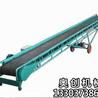 厂家定制移动式粮食皮带机矿用专业输送机重型板链输送机价格