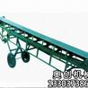 TD帶式輸送機,埋刮板輸送機圓管式螺旋輸送機移動式膠帶輸送機FU型鏈式輸送機價格