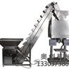 定制供应玉米粮食上料斗式输送机多种型号Z型斗式提升机全自动连续性C型提升机厂家