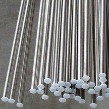 AZ40M镁铝锌合金板AZ40M镁合金硬度--东莞镁合金厂家图片