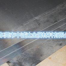 HP295汽車結構鋼板HP295碳結鋼用途