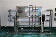 臨海市日用化妝品生產工業純水機,噴涂清洗去離子水處理設備