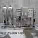 畜牧业废水处理设备家禽养殖业水循环利用设备河北水处理厂家