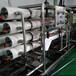 嘉定區工業純水機安裝,10噸大型工業反滲透,達旺單級純水機