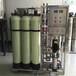 江蘇小型反滲透設備日化廠用0.5噸ro純水處理設備達旺純水機