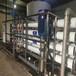 南京市電子科技實驗室18兆超純水,0.5噸工業純化水處理方案