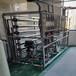 贛州工業純水機軟水機定制維修,RO反滲透去離子水純化水
