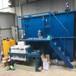 平湖市RO反滲透純水設備,一體化污水處理設備,廢水處理廠家