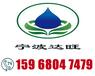 杭州日用化妝品反滲透純水處理設備、達旺去離子設備、凈水設備