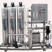 上海市醫療實驗室純化水處理,達旺電子芯片廠用純水,反滲透純水