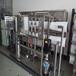 紹興市達旺水處理公司,新昌反滲透設備安裝,去離子純水設備