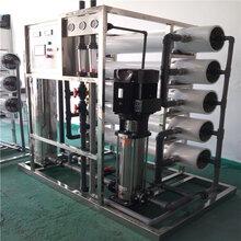 宁波达旺水处理厂提供鄞州区污水处理,1吨反渗透去离子设备安装图片