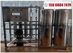 桐廬縣電子芯片廠去離子純化水,超聲波清洗水,達旺純水機