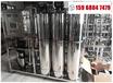 德清化工化纖廠生產污水處理,達旺廢水處理,湖州工業純水設備廠
