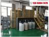 宿遷市電子芯片廠用去離子水純水處理,1噸反滲透純水機設備