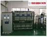 新昌縣手機電器芯片廠用去離子純水處理,達旺噴涂清洗反滲透設備