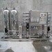 金华达旺纯水处理设备厂家,10吨反渗透纯水机去离子水