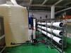 龍泉晶體面板清洗純化水處理設備RO反滲透設備廠家