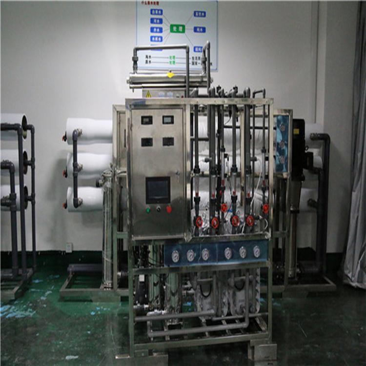 温州达旺去离子水处理设备现货采购,二级反渗透纯水机加工