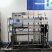 象山RO反滲透設備,1噸去離子水純水機,達旺工業軟化水過濾設備