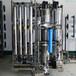 鄞州1噸一級反滲透設備安裝陶氏RO膜配件更換,達旺去離子水過濾