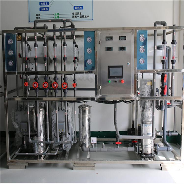RO反渗透工业纯水机工厂,台州达旺去离子水化纤芯片清洗水纯水