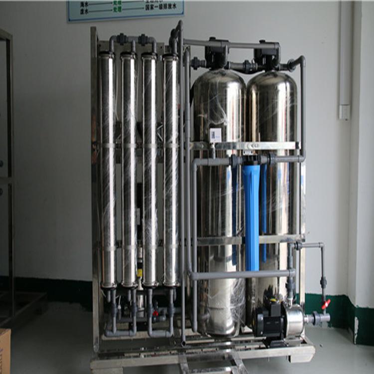 RO反渗透设备厂家,金华达旺提供化纤塑料芯片清洗纯净水,纯化水