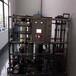 紹興達旺純水處理廠,訂做各類RO反滲透純水機,軟水機