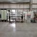 义乌超声波清洗纯化水edi高纯水过滤水处理RO反渗透设备
