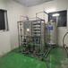 杭州軟化水設備廠家-達旺純水處理設備公司