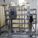 金华达旺2吨工业纯水机,芯片化工电子去离子水处理设备加工