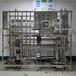 去离子水处理厂家-金华达旺反渗透设备-1吨纯水机现货