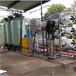訂制達旺RO反滲透純水機維修優質服務,反滲透純水機維修