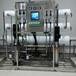 金华达旺反渗透设备1吨纯水机,电子化纤纯净水处理设备
