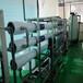 金华达旺RO反渗透纯水机现货,10吨去离子水处理设备
