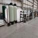 智能達旺RO反滲透純水機維修色澤光潤,反滲透維修服務