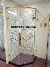 淋浴房品牌图片