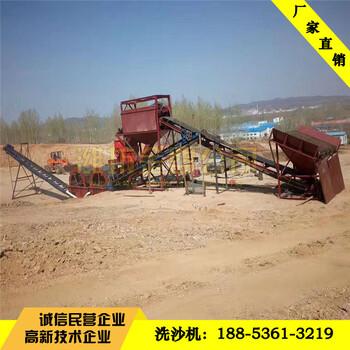 带破碎机的轮式洗沙机配置报价移动破碎制砂洗沙机